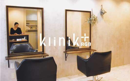 美と健康にこだわった上質なケアを提供する、髪と頭皮の診療所。